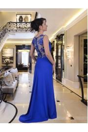 Уникална дълга рокля с дантелена горна част (R9250-1)